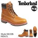 Tim-9633b-a