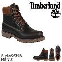 Tim-9634b-a