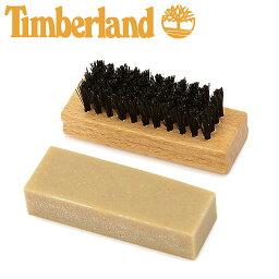 ティンバーランド Timberland シューケア シューズブラシ ケア用品 ブーツ スニーカー FOOTWEAR DRY CLEANING KIT A1FLF [8/10 追加入荷]