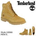 Timber-10066-a