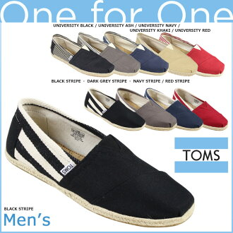 TOMS SHOES Toms shoes mens slip-on 001019A Rope Sole Men's Classics cotton 2013 new Toms Toms shoes