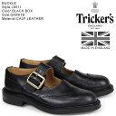 【最大2000円OFFクーポン】 トリッカーズ Tricker's レディース ウイングチップ シューズ BUCKLE L6011 4ワイズ
