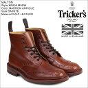 トリッカーズ Tricker's カントリーブーツ MALTON M2508 M5634 5ワイズ メンズ