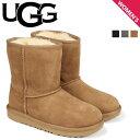 【最大600円OFFクーポン】 UGG アグ ムートン ブーツ クラシック 2 CLASSIC II 1017703K レディース キッズ
