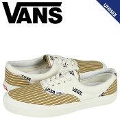 VANS スニーカー レディース メンズ バンズ ヴァンズ VAULT OG ERA LX VN-0OZDC4N 靴 ゴールド