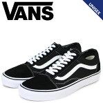 VANS ヴァンズ オールドスクール スニーカー メンズ レディース バンズ OLD SKOOL ブラック 黒 VN000D3HY28 [8/1 追加入荷]