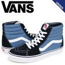 VANS SK8-HI スケートハイ スニーカー メンズ レディース バンズ ヴァンズ VN000D5INVY ネイビー