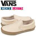 VANS スリッポン スニーカー メンズ レディース バンズ ヴァンズ CLASSIC SLIP-ON DX VN0A38F8QU7 ベージュ