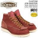 ウエスコ WESCO ジョブマスター ブーツ 6インチ カス...