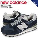 ニューバランス new balance 1300 スニーカー...