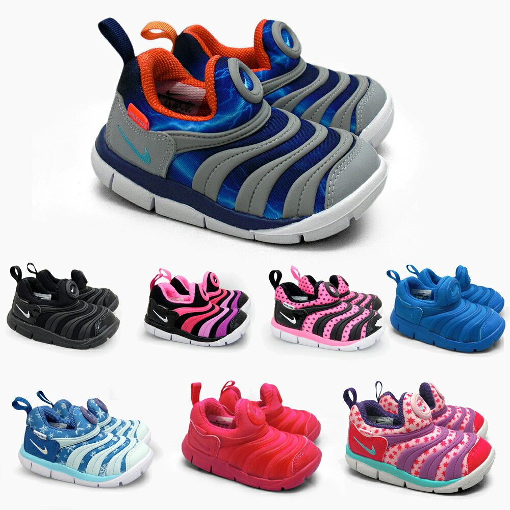 Nike Newborn Boy Shoes