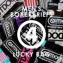 Obboxer4pcs