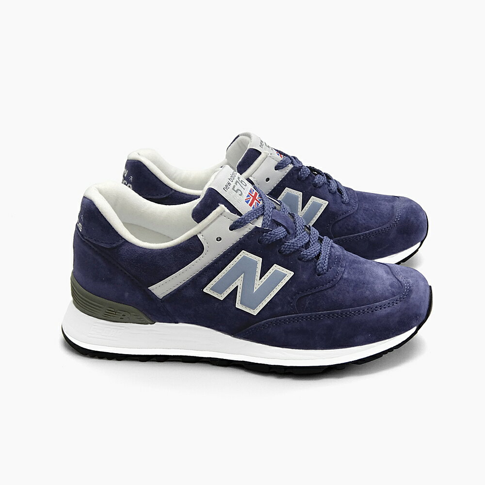 1300 new balance purple