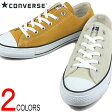 CONVERSE コンバース SUEDE ALL STAR COLORS R OX スエード オールスター カラーズ R オックス