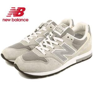 【国内最大級の品揃え】NewbalanceニューバランスMRL996クールグレー