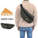 [D]KELTY ケルティ SNIPER FANNY スナイパー ファニー オリーブドラブ 2592110