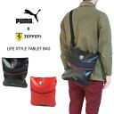 [いまならポイント10倍!]プーマ PUMA Ferrari Lifestyle Tablet Bag フェラーリ ライフスタイル タブレットバッグ 07393...