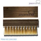 同梱で送料無料JASONMARKKPREMIUMSHOECLEANINGBRUSH4383ジェイソンマークプレミアムシュークリーニングブラシ