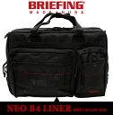 BRIEFING 「RED LINE」 NEO B4 LINER 145219 BLACKbriefing ブリーフィング レッドライン ネオB4ライナー 2w...