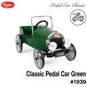 Baghera Pedal Car Classic Green バゲーラ クラシック ペダルカー グリーン
