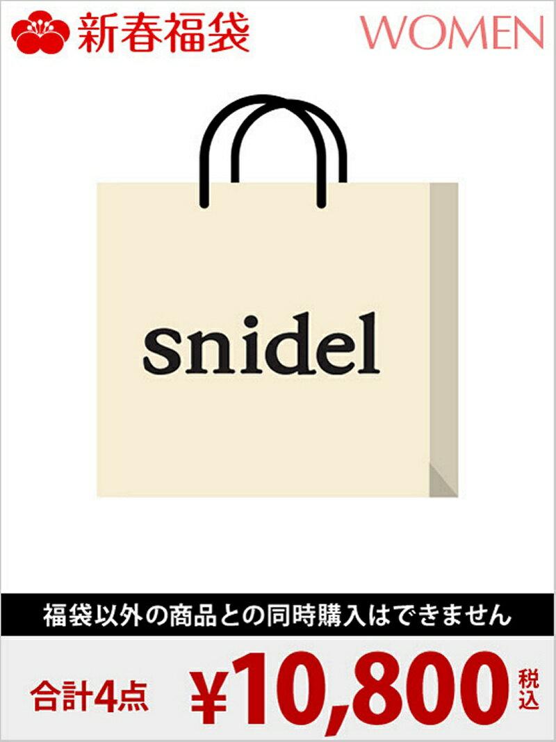 [Rakuten BRAND AVENUE]snidel [2018新春福袋] snidel スナイデル【先行予約】*【送料無料】