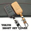 ボルボ レザー 革 6ボタン キーケース キーカバー VOLVO スマートキー ケース V40 V60 XC60 XC70 S40 S60 S80