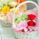 【送料無料】アロマベアーのお祝いバスケット【結婚記念日,バラ,開業祝い,開店祝い,薔薇,枯れない花】【楽ギフ_メッセ】【あす楽対応】