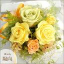 Hinata 陽向 プリザーブドフラワー アレンジ 誕生日 結婚祝い ギフト プレゼント フラワー電報 グリーン イエロー 薔薇 歓迎 退職 公演 楽屋見舞い 出産祝い 結婚記念日 お祝い 誕生日