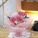 退職祝いや結婚祝いに。プリザーブドフラワーの花束。枯れないお花プリザーブドフラワーを大切な人に。ホワイトデー 花 敬老の日 誕生日プレゼント スタンディングブー...