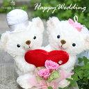 結婚式のぬいぐるみ電報にプリザーブドフラワーも添えて♪「Happy Wedding Teddy」ミニブーケ 結婚祝い ウエルカムベア ウエルカムドー..