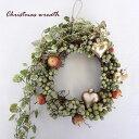 1点ものです。クリスマスリース クリスマスリース りんご 玄関 おしゃれ アーティフィシャル リース 送料無料 リンゴとハートのリース 新築祝い 誕生日 結婚祝い