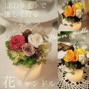 バレンタイン ホワイト テーブル フラワー アレンジ アレンジメント パーティ ろうそく プリザーブドフラワー キャンドル