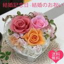 女の子の大好きなふんわり感♪ 結婚記念日や結婚祝いに贈りたい花 ギフト 送料無料 誕生日 ギフトに。プリザーブドフラワー ギフト Mignon(ミニヨン)ピンク...