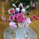 ひなまつり 桃の花 雛祭り 桃の節句 飾り お祝い 祝電 花 結婚式 女の子 子供 孫 テディのフラワー結婚式