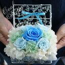 プリザーブドフラワー 誕生日 プレゼント 青いバラ アレンジ ブルーローズ 結婚祝い 結婚記念日 入籍祝い 結婚式 電報 クールプリティ