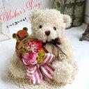 【あす楽15時まで】母の日 カーネーション プレゼント 花 ...