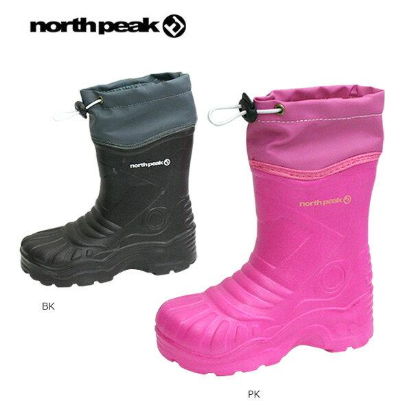 north peak〔ノースピーク ジュニアスノーシューズ〕 JUNIOR SNOW BOOTS NP-7032 スキー スノーボード