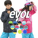 【18-19 NEWモデル】スキーウェア EVOL〔イボール ジュニア キッズ〕Junior Two-Piece Ski Wear/EV182SO04【上下セット ジュニア】120cm〜160cm【サイズ調節可能】