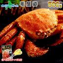 毛蟹姿 500g かに カニ 蟹 毛ガニ けがに 蟹姿 蟹味噌 かにみそ カニ味噌 ギフト すがた 北国からの贈り物 加藤水産