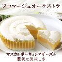 チーズケーキ アイテム口コミ第3位