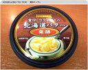 SNOW ROYAL雪印コクと香りの北海道バター