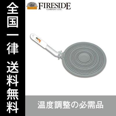 デフューザー 78010 オージーピッグ用 温度調整 アウトドア BBQ ファイヤーサイド 送料無料