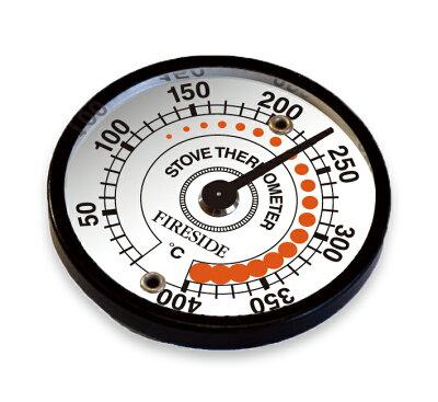 ファイヤーサイドサーモメーター 12115 温度計 薪ストーブアクセサリー アウトドア ファイヤーサイド 送料無料