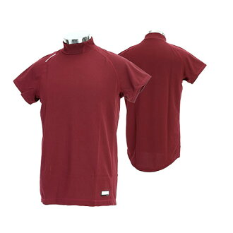 Durable distinguished shoulder sleeve ONYONE baseball gear OKA96401 069N On Yo Ne men training suit high gray termiddle neck shoulder sleeve () which there is D. crimson (name in) 02P28oct13