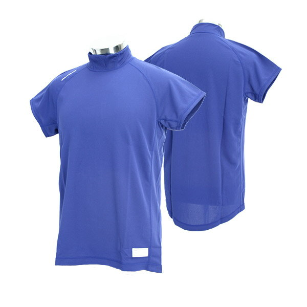 Endurance of shoulder sleeve ONYONE baseball gear OKA96401 689N onion men's training were ハイグレーターミドルネックショルダースリーブ ( reflex blue (name.) ) 02P28oct13