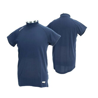 Endurance of shoulder sleeve ONYONE baseball gear OKA96401 699N onion men's training were ハイグレーターミドルネックショルダースリーブ ( Navy (name.) ) 02P28oct13