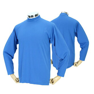 Ideal conditions during exercise and rest when you realize ONYONE baseball gear OKA95401 685 on men's sweaters heigratormiddlenecklongsleeb (blue) 02P31Aug14.