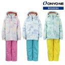 ONYONE(オンヨネ) RES52006 スキーウェア キッズ ジュニア 上下セット 小学生 90 100 110 120サイズ