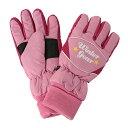 Sp-052_pink