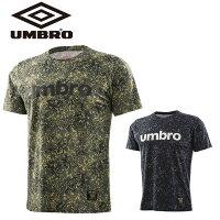 【メール便OK】UMBRO(アンブロ) UCA5752A メンズ OF グラフィックプリント 半袖シャツ カモ柄の画像